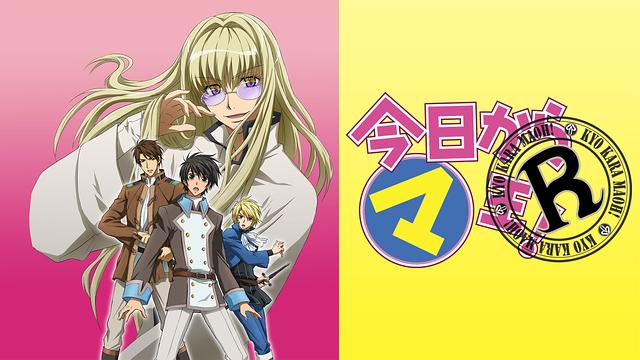 今日からマ王!OVA_1 今日からマ王!OVA(全5話)   今日からマ王!OVAのアニメ見放題