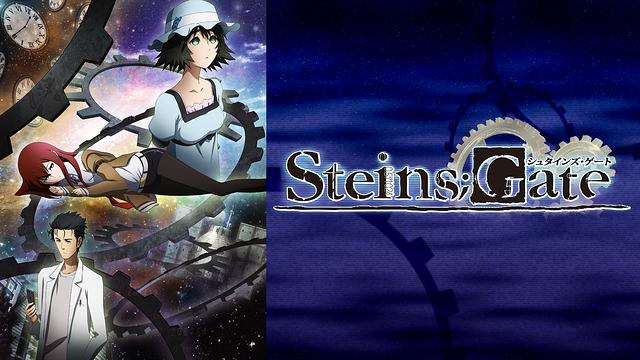 STEINS;GATE (アニメ)の画像 p1_8