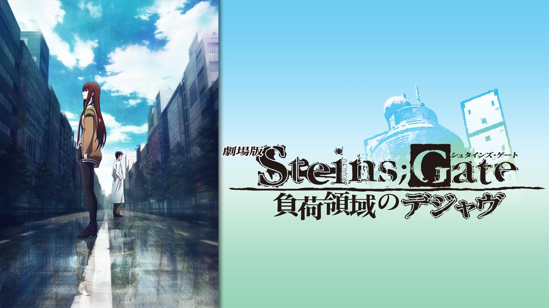 STEINS;GATE (アニメ)の画像 p1_26