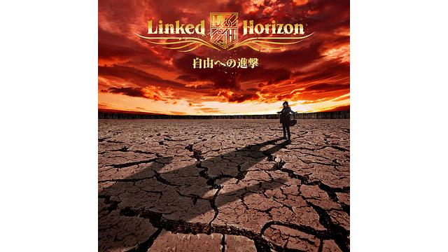 紅蓮の弓矢/Linked Horizon_1 紅蓮の弓矢/Linked Horizon   dア
