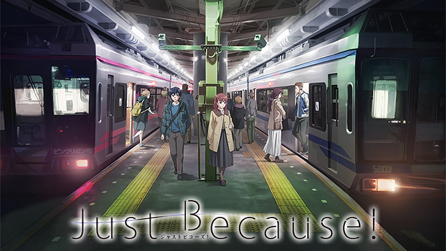 Just Because!の画像 p1_2