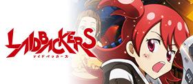 LAIDBACKERS-レイドバッカーズ-