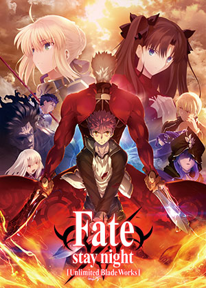 Fate/stay night [Unlimited-Blade-Works]
