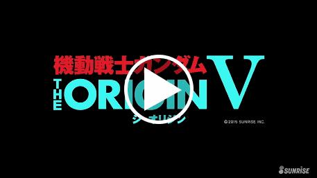 機動戦士ガンダム THE ORIGIN ルウム編【無料】