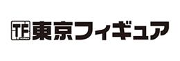 東京フィギュア