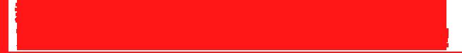 新規カットを織り交ぜて贈る アニメ『弱虫ペダル』新編集版 第2章!