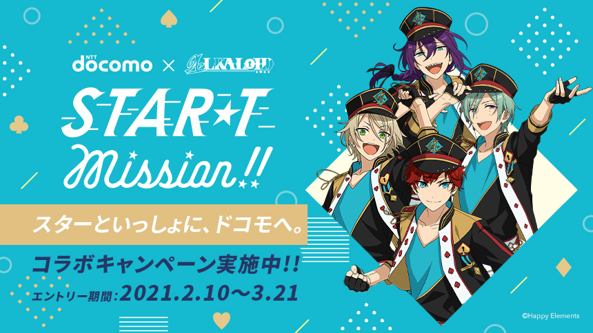 STARTmission!!