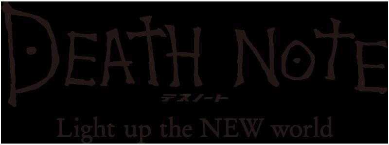 映画『DEATH NOTE Light up the NEW world』