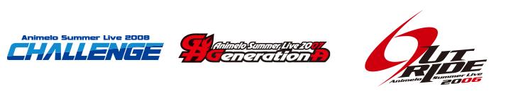 「アニメロサマーライブ」2008