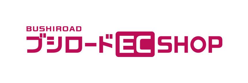ブシロード EC SHOP dアニメストア支店