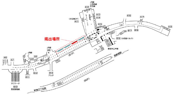 「フラッシュプリント(R)変身ポスター」掲出MAP