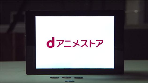 Fantastic Anime Machine
