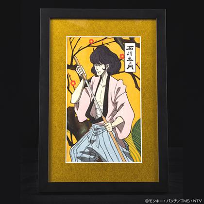 ルパン三世 浮世絵木版画 大判「石川五ェ門」
