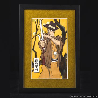 ルパン三世 浮世絵木版画 大判「銭形警部」