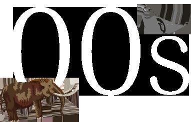 2000年代イメージ