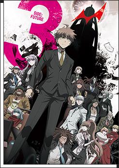 ダンガンロンパ3-The End of 希望ヶ峰学園-未来編