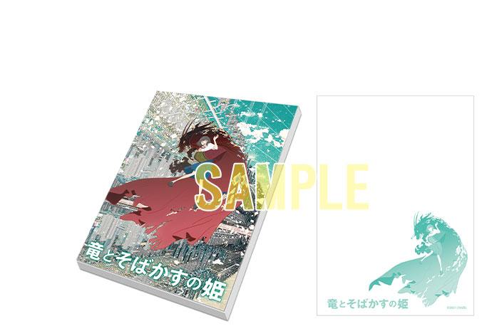 B賞:メモ帳