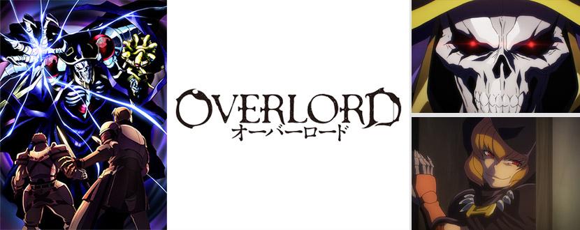 オーバーロード