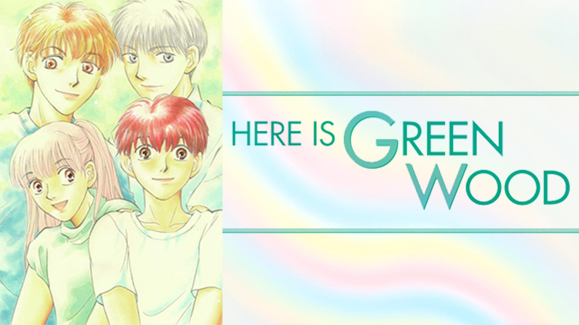 グリーン ウッド