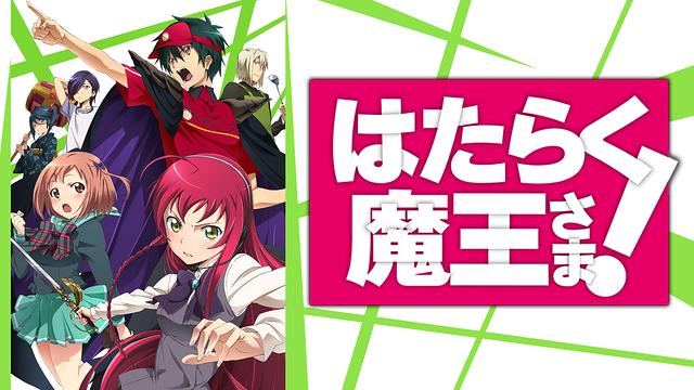 https://cs1.anime.dmkt-sp.jp/anime_kv/img/10/79/6/10796_1_1.png?1427216400000
