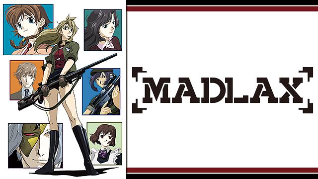 MADLAX マドラックス