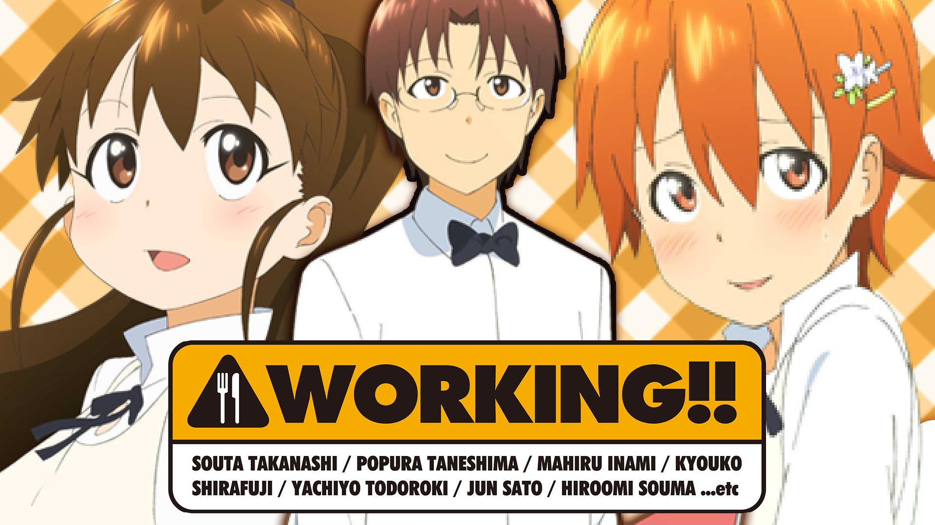 WORKING!! | アニメ動画見放題 | dアニメストア