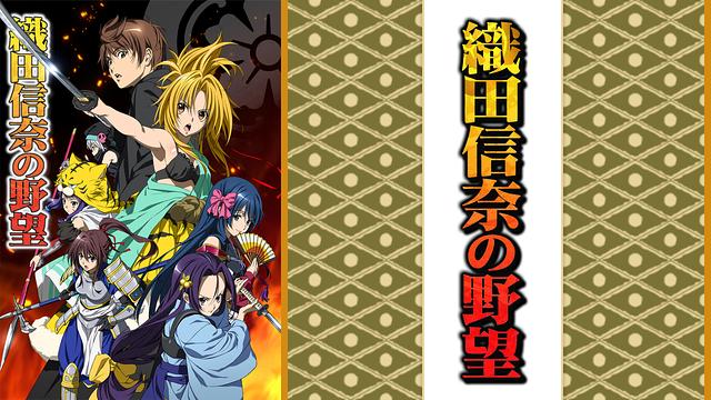 https://cs1.anime.dmkt-sp.jp/anime_kv/img/10/99/8/10998_1_1.png?1427216400000