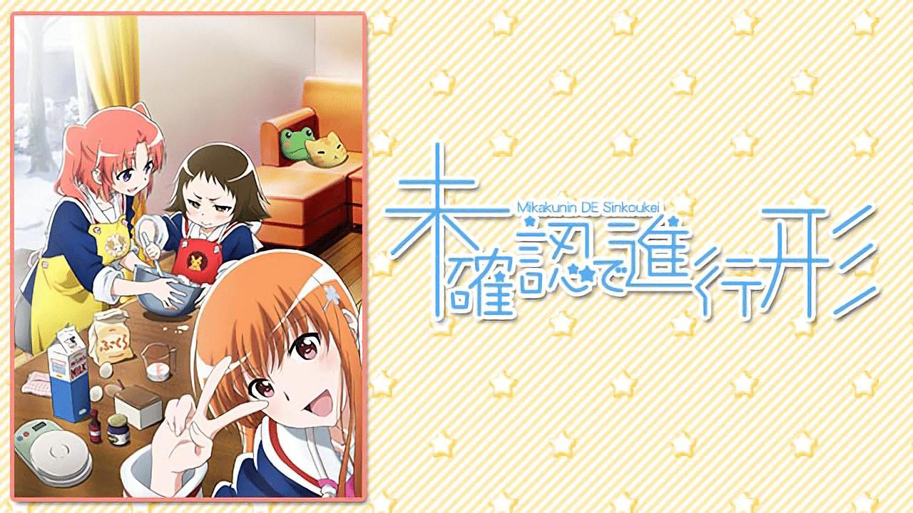 アニメ ストア ディー