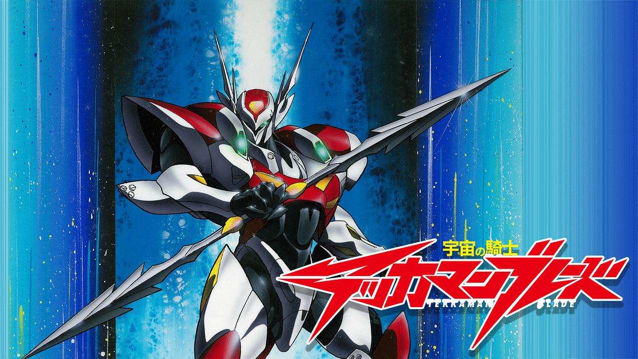 https://cs1.anime.dmkt-sp.jp/anime_kv/img/11/14/4/11144_1_9_8b.png?1551181824000