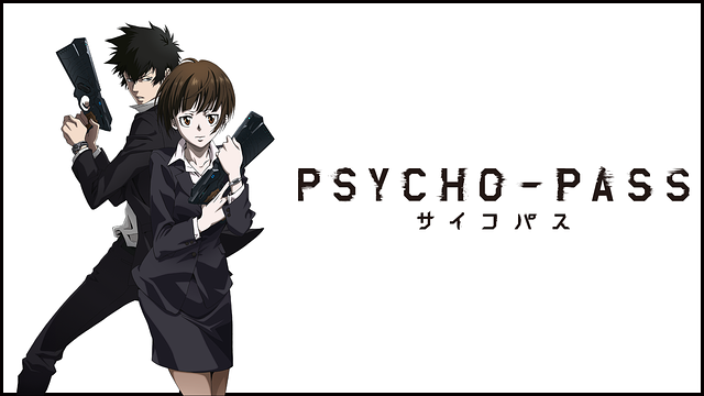 PSYCHO-PASS サイコパス_1
