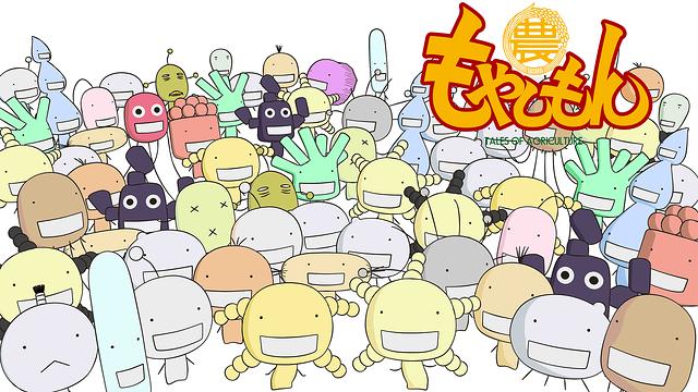 「もやしもん アニメ」の画像検索結果