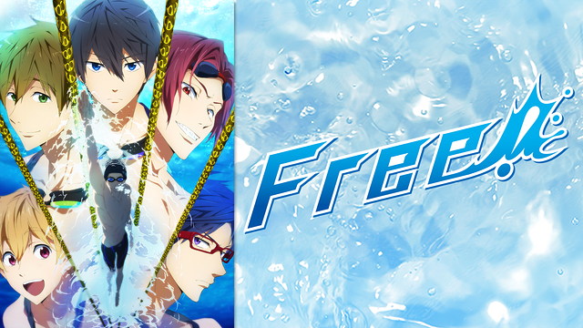 TVアニメ「Free!」_1