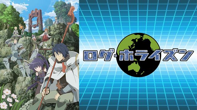 https://cs1.anime.dmkt-sp.jp/anime_kv/img/11/31/7/11317_1_1.png?1427216400000