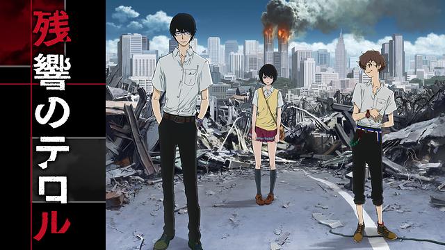 https://cs1.anime.dmkt-sp.jp/anime_kv/img/11/36/7/11367_1_1.png?1427216400000