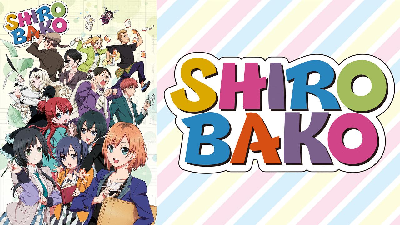 SHIROBAKO | アニメ動画見放題 | dアニメストア