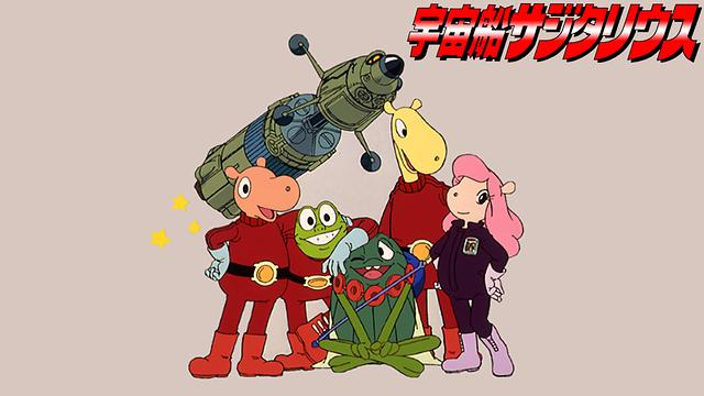 https://cs1.anime.dmkt-sp.jp/anime_kv/img/11/52/6/11526_1_1.png?1551176456000