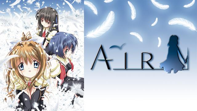 「air アニメ」の画像検索結果