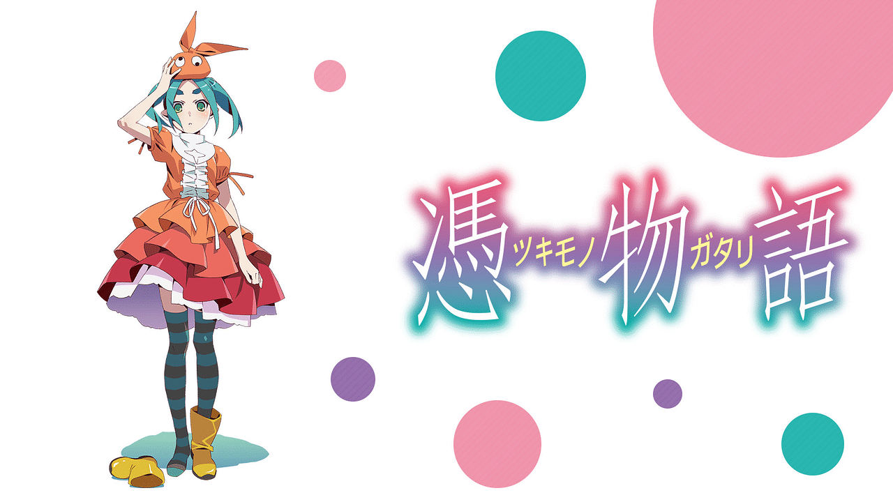 憑物語   アニメ動画見放題   dアニメストア