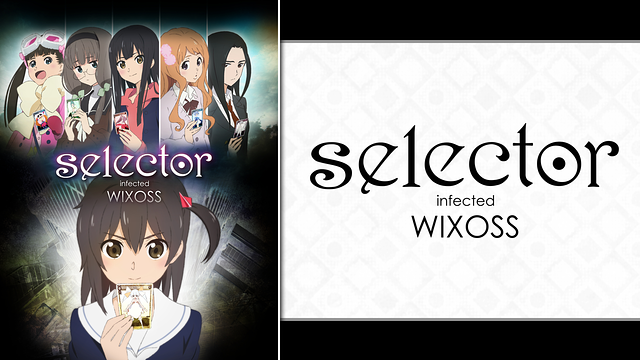 selector infected WIXOSS_1