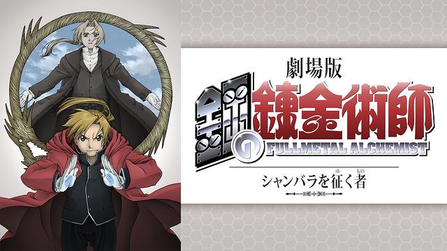 https://cs1.anime.dmkt-sp.jp/anime_kv/img/20/63/3/20633_1_1.png?1456295611000