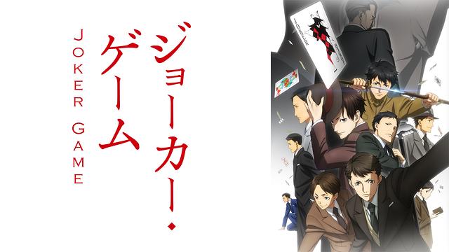 https://cs1.anime.dmkt-sp.jp/anime_kv/img/20/87/2/20872_1_1.png?1551261149000
