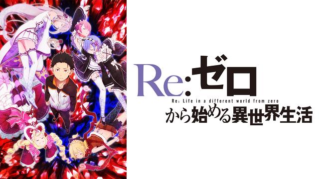 https://cs1.anime.dmkt-sp.jp/anime_kv/img/20/87/3/20873_1_1.png?1458878572000