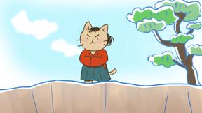 その猫、織田信長