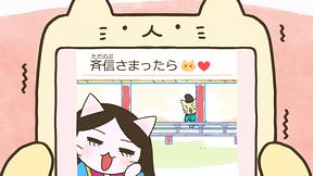 がんばれ、藤原道長!