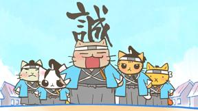 無敵、武田信玄伝説!