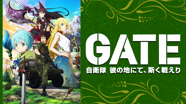 https://cs1.anime.dmkt-sp.jp/anime_kv/img/20/94/4/20944_1_1.png?1464330603000