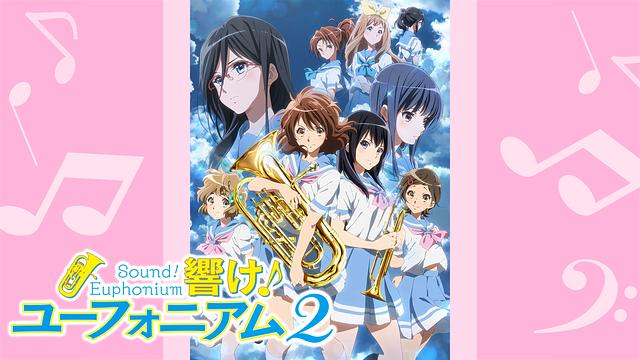 https://cs1.anime.dmkt-sp.jp/anime_kv/img/21/10/9/21109_1_1.png?1552444736000