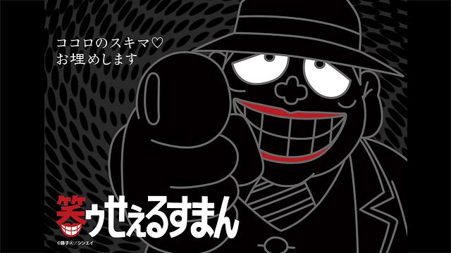 提供:dアニメストア