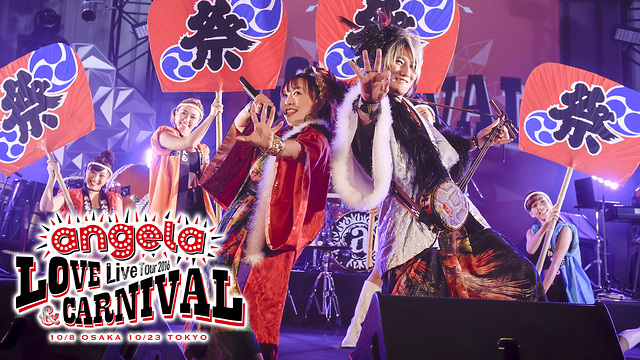 「angela Live Tour 2016「LOVE & CARNIVAL」」メイキング映像