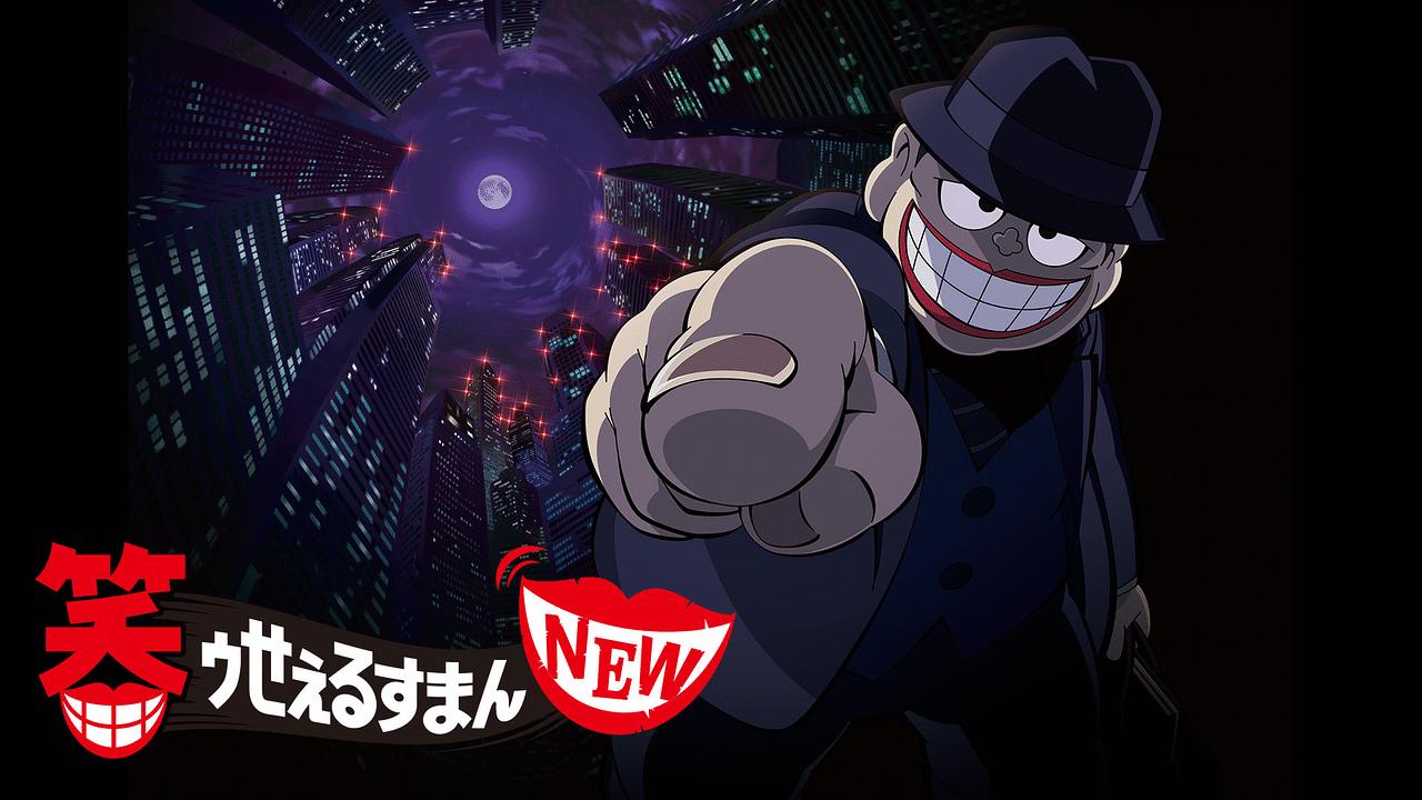 アニメ動画new 遊戯王